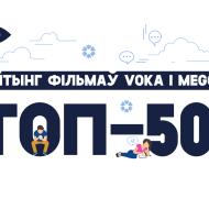 cinevoka_TOP