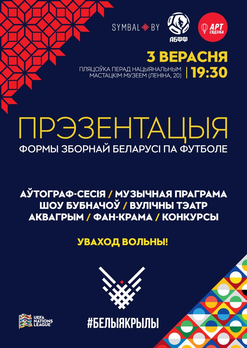 prezentatsyya_formy_v2-1
