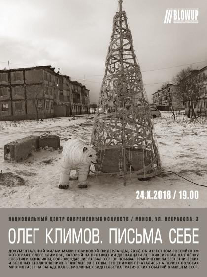 128_klimov-0001-1200