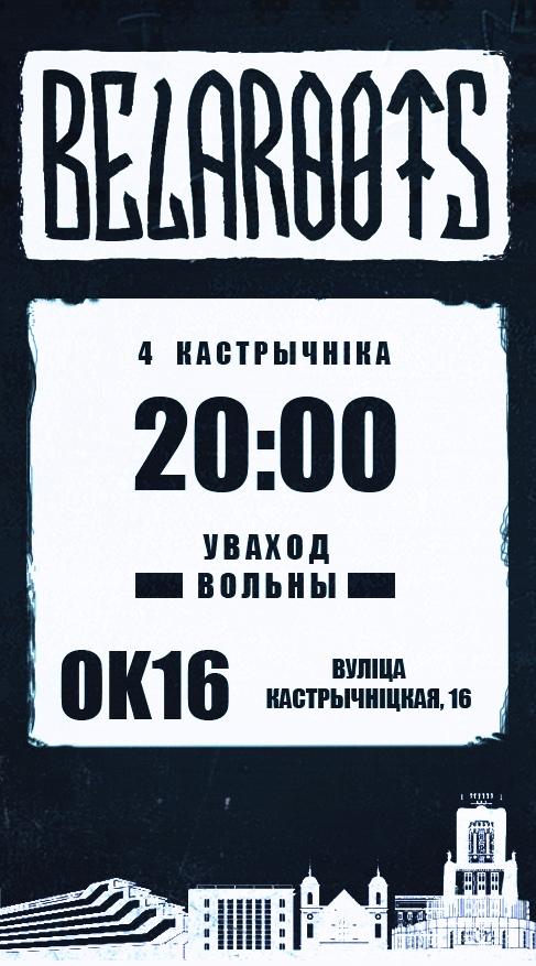 belaroots