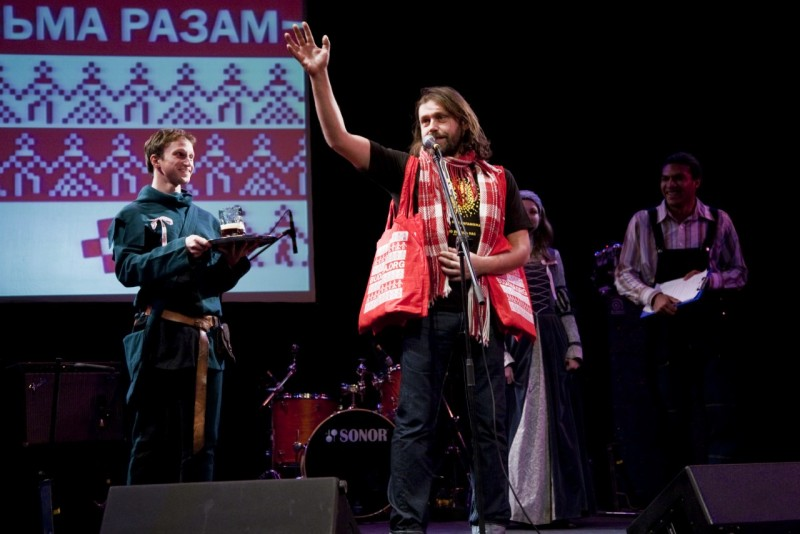 """Гадавіна """"Будзьмы"""", 2009 год"""
