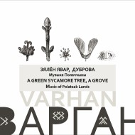 varhan_vokladka2