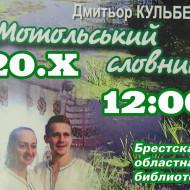 000sam_1676-ttaih