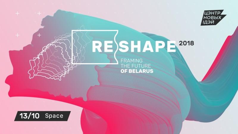 Reshape 2018