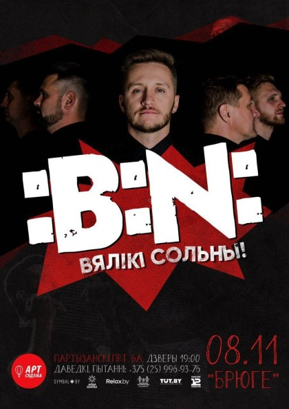 bn_kanc