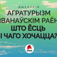 ivanava_mini