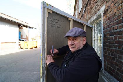 Лёнік Тарасэвіч