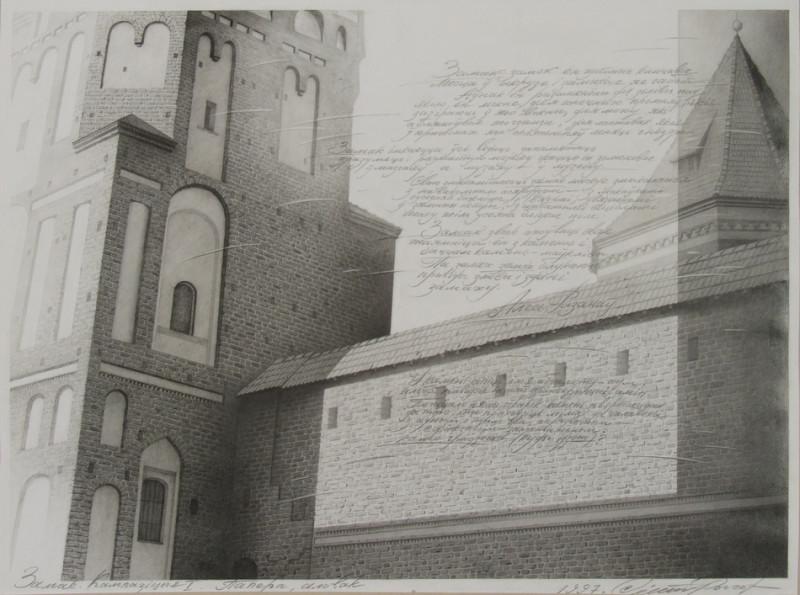 1_кр-30109 Ситница Замок