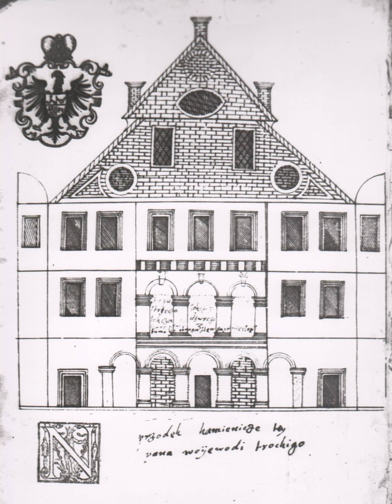 """Фасад палаца Нясвіжскага замка. Малюнак з """"Альбома Бернардоні"""". Канец XVI ст."""