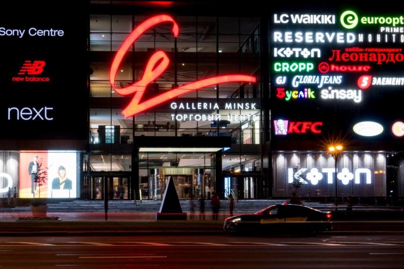 Night-Minsk-Galleria
