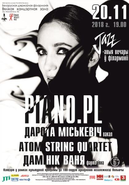 Plakat_20.11.2018