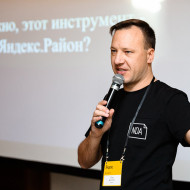 Yandex (23)