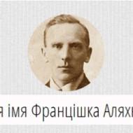 aliachnovich