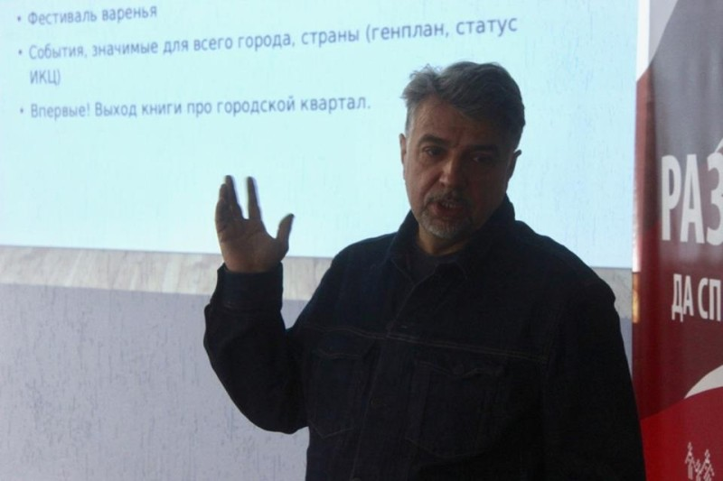 Андрей Езерин