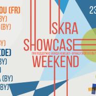 iskrashowcase-afisha-hor