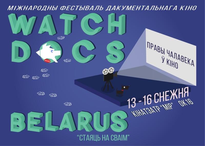 WATCH DOCS Belarus