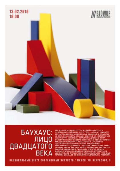 137_Bauhaus_002-1200