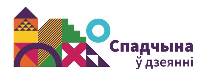Logo_Bel_PR