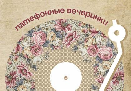 afisha ruslanova_mini