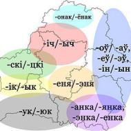 mapa_prozvishchy_zast