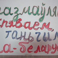 rybalka_002_logo