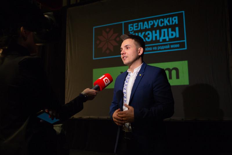 Мікалай Брэдзелеў