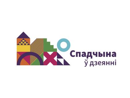 PR_Logo_Bel_FB