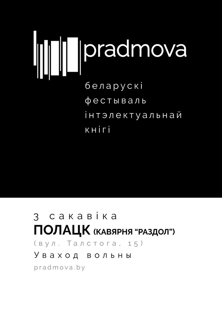 pradmova_polack