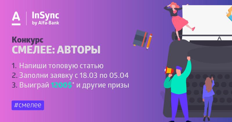 autors-1200x630