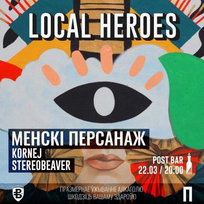 localheroes_mienskipersanaz