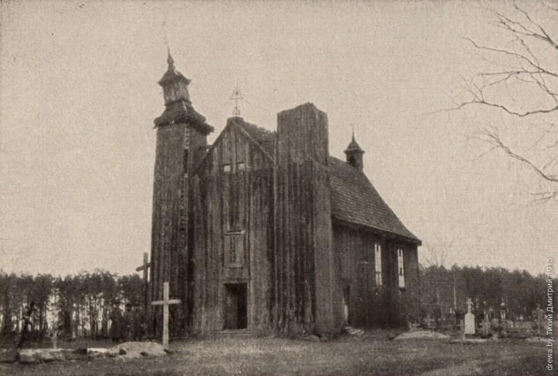 Барочны храм у Добрамыслі, пабудаваны ў пачатку 18 ст. (фота часоў Першай сусветнай, не існуе)
