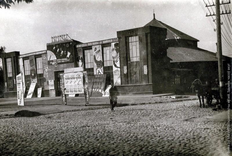 Канструктывісцкі цырк ў Магілёве, пабудаваны ў 1920-1930-х гадах (не існуе)